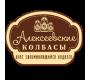 МК «Алексеевский»